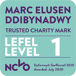 Trusted Charity logo